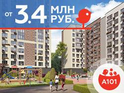 ЖК «Испанские кварталы» Квартиры от от 3,4 млн рублей